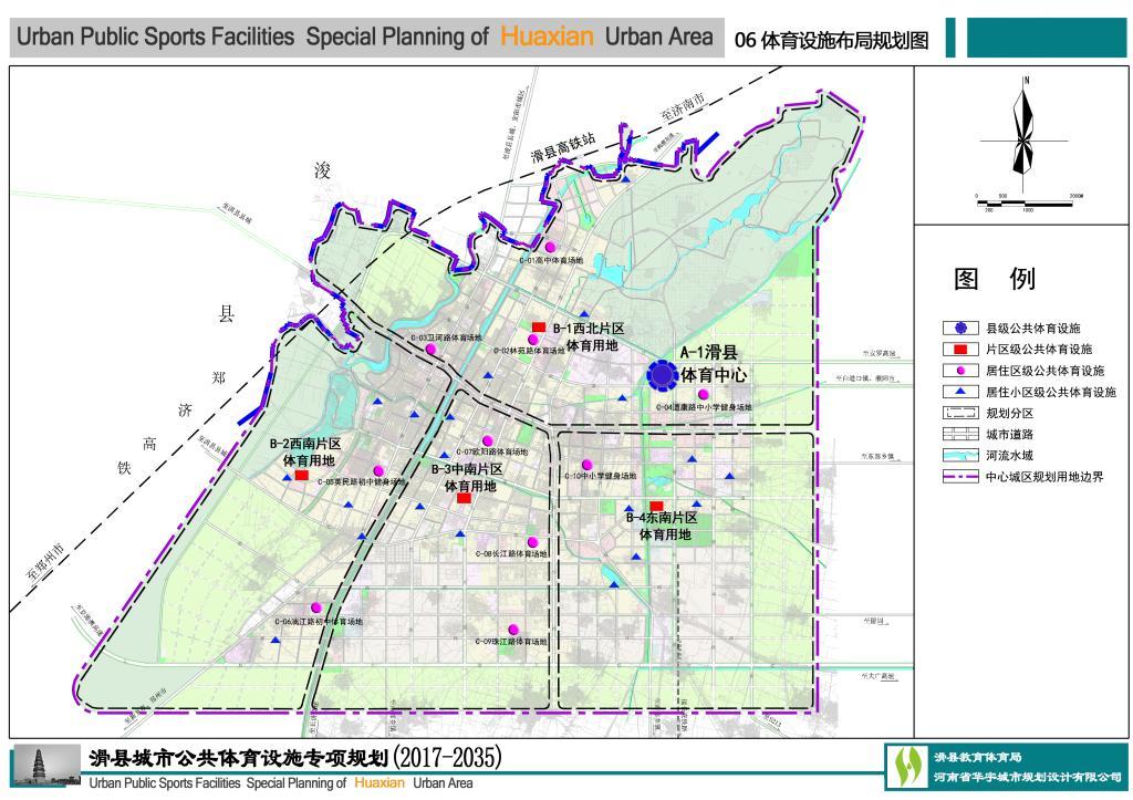 滑县各乡镇地图